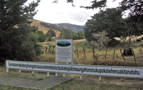 New_Zealand_0577